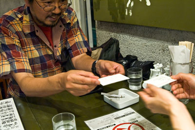 Photo of a casual Japanese business cards exchange