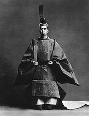 [photo of emperor Showa]