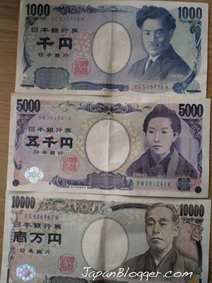 [Photo of Japanese Bills]