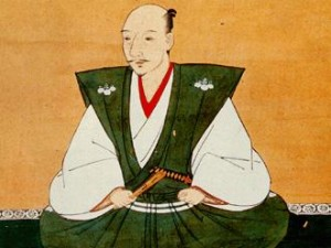 [picture of Oda Nobunaga]