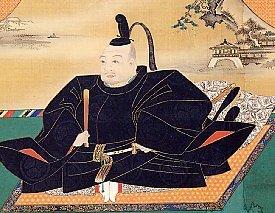 [Picture of Tokugawa Ieyasu]