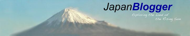 logo for japanblogger.com
